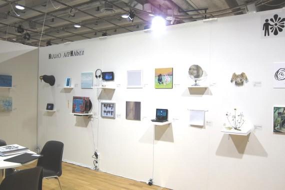 Galleria Huuto: 'The Huuto Alphabet'