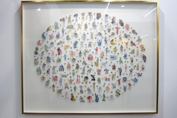 ADN Galeria: Carlos Aires